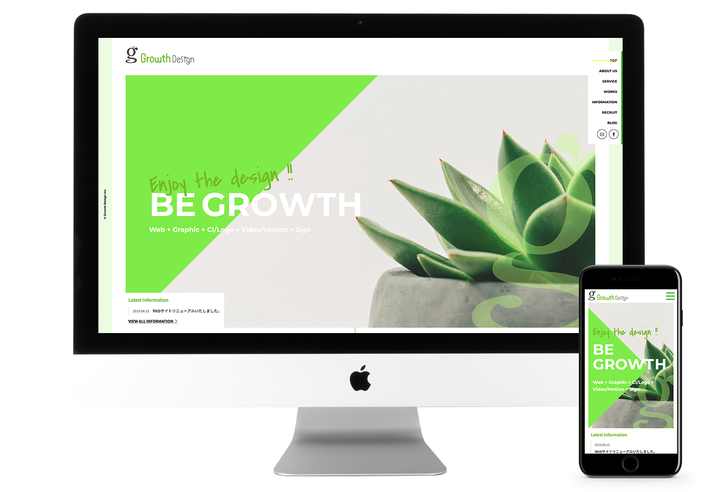 GROWTH DESIGN official site