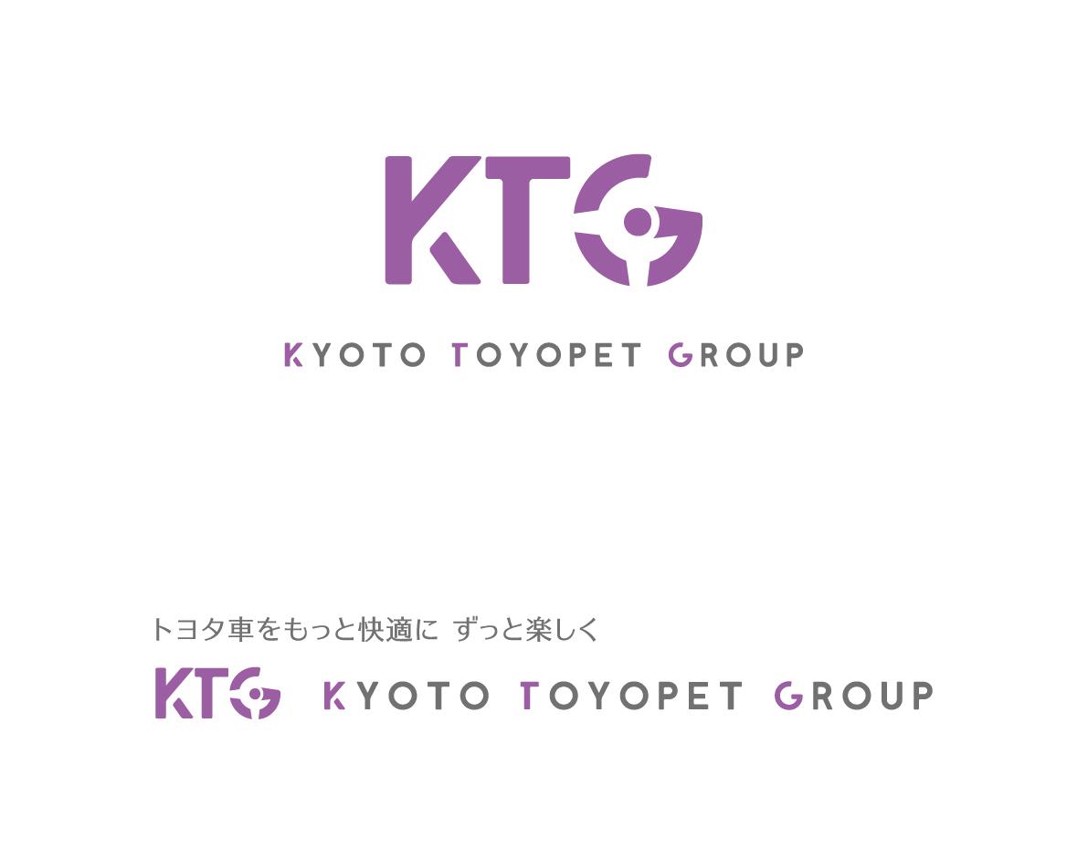 京都トヨペットグループ様 ロゴデザイン