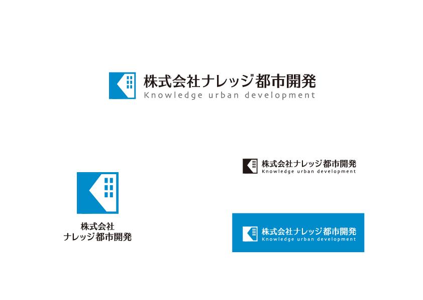 株式会社ナレッジ都市開発様 ロゴデザイン